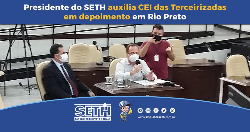 Sérgio Paranhos depôs à comissão que investiga empresas